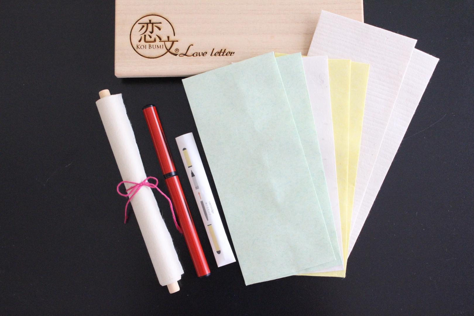 日本の伝統工芸のお手紙セット 恋文 -千年の想い-プレミアム